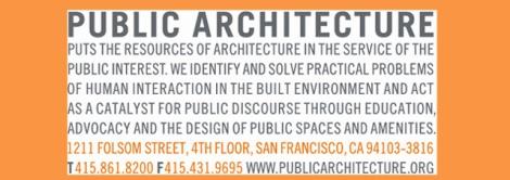 public arch logo